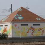 ペット霊園 壁画(外壁)