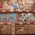 レリーフ 幼稚園 外壁演出