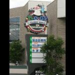 KigyClinic Mall