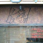 デザイン塗装 壁 エイジング塗装