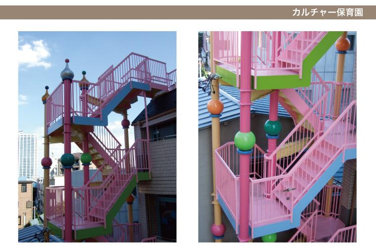 オシャレに生まれ変わった非常階段