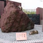 オブジェ 幼稚園 ブロンズ彫刻