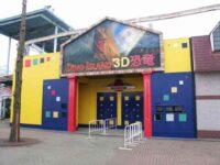 3Dシアター01