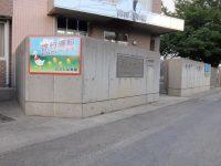 岡田幼稚園