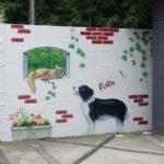 病院 壁画 ブロック塀