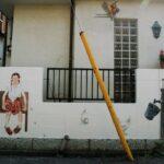 一般住宅 壁画(ブロック塀)