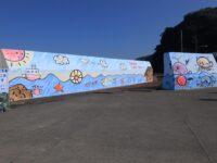 大島・岡田港 防波堤 海水浴場 壁画