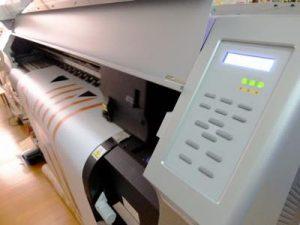 大型インクジェットプリンタ−