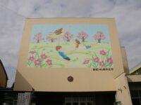 谷田小学校(壁画)