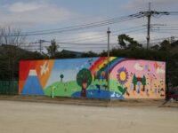 幸松小学校(壁画)