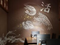 魚之屋(壁画)