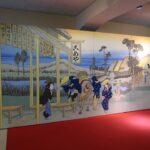 熱海城 壁画