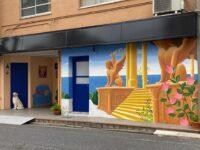 ビル改修 壁画