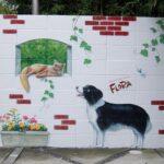 動物病院 ブロック塀 壁画